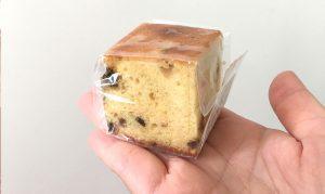 手のひらサイズの小ぶりなパウンドケーキ