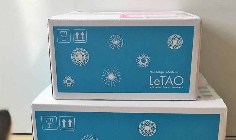 冬季限定の配送BOXはギフト使いでも◎