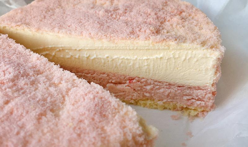 2層になったチーズケーキです