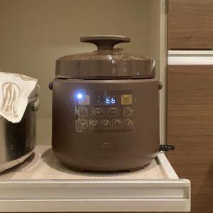 ブルーノBRUNO電気圧力鍋 マルチ圧力クッカー