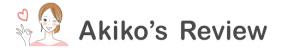 あきこのレビューサイト Akiko's Review