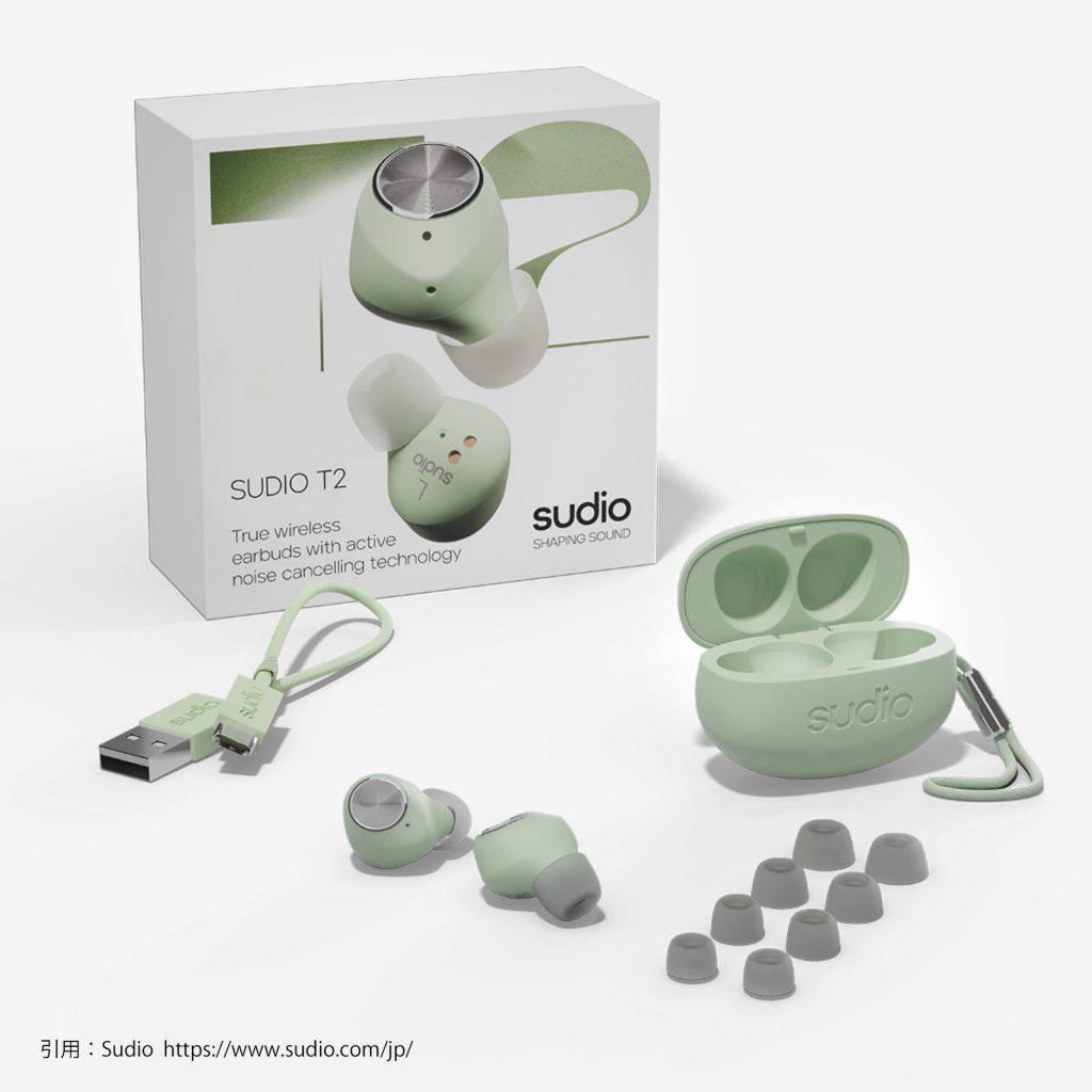 SudioT2スーディオ北欧デザイン高音質完全ワイヤレスアクティブノイズキャンセリングイヤホンミントグリーン開封口コミレビュー付属品